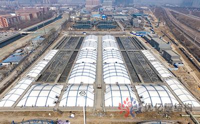 辽宁废水处理站反吊膜封闭工程